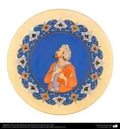 Khayam, Miniatura de Ostad Hosein Behzad, Colección privada, EEUU 1946 -120