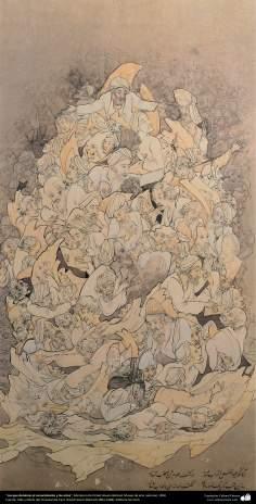 """Art islamique - un chef-d'œuvre du  minotaur persan - artiste: Professeur Hossein Behzad -""""professeur de l'art et de la science""""-122"""