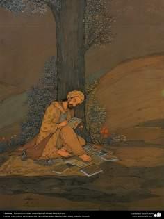الفن الإسلامي - تحفة المنمنمات الفارسية - أستاذ حسين بهزاد - ابن سینا - 123