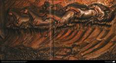 Ourivesaria iraniana (Qalamzani) - Quadro de cobre em relevo, Artista: Mestre Rajabali Raee - 135