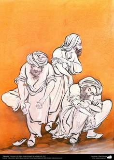 Ablución, Miniatura de Ostad Hosein Behzad, Museo Behzad, 1957 -137