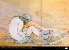 Islamic Art, Masterpieces of Persian Miniature, Artist: Ostad Hosein Behzad, The old man and his harp, 1959 -146