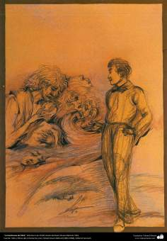 Art islamique - un chef-d'œuvre du  minotaur persan - artiste: Professeur Hossein Behzad - famine en 1916 - 151-1961