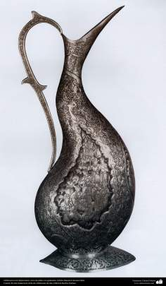 Ourivesaria iraniana (Qalamzani), Jarra de prata com gravura, Artista: Mestre Hossein Dalvi - 157