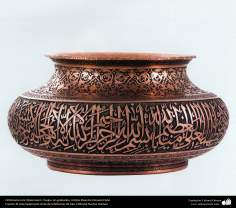 Ourivesaria iraniana (Qalamzani), Vasilha com gravura, Artista: Mestre Hossein Dalvi - 159