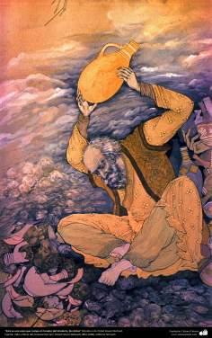 """Arte islamica-Tazhib(Indoratura) persiana,Maestro Hosein Behzad-""""La coppa che rompe il creatore dell'intelletto""""-179"""