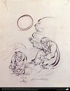 """""""Esta roda celestial cujo mistério ainda é desconhecido para nós"""", Miniatura do Ostad Hossein Behzad, Coleção privada, Paris 1960 - 204"""
