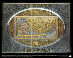Iranian art (Qalamzani), Engraved steel frame coated with gold and silver studs. Artist: Master Mohammad Mahdi Babakhani -205