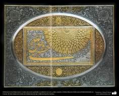 Ourivesaria iraniana (Qalamzani), Quadro de aço gravado revestido com ouro e prata. Artista: Meestre Mohammad Mahdi Babakhani - 205