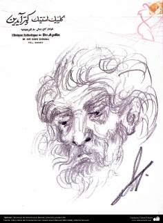 """""""Retrato"""" -  Miniatura do Ostad Hossein Behzad, Coleção privada USA  - 205"""