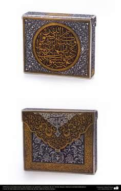 Orfebrería iraní (Qalamzani), Cajas de plata con grabados y enchapes de oro. Artista: Maestro Mohammad Mahdi Babakhani -206