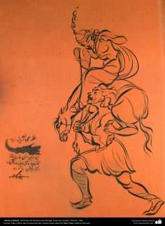 هنر اسلامی، شاهکار مینیاتور فارسی، شیرین و فرهاد، اثر استاد حسین بهزاد، مجموعه خصوصی، تهران، 1962  -207