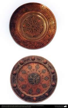 Orfebrería iraní (Qalamzani), Platos de plata con remache de oro. Artista: Maestro Mohammad Mahdi Babakhani -214