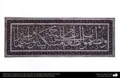 Orfebrería iraní (Qalamzani), Copa con plata. Artista: Maestro R. Raee -220-2