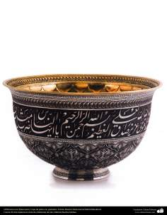 Iranian art (Qalamzani), engraved bowl with silver and copper. Artist: Master Mohammad Mahdi Babakhani -223