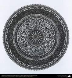 """Иранское искусство - Гравировка металла, """"Галам Зани"""" (тиснение) - Тарелка - 36"""