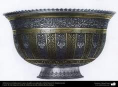 Orfebrería iraní (Qalamzani), Cuenco de plata con grabados -40