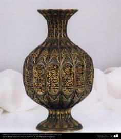 Orfebrería iraní (Qalamzani), Jarrón de latón grabado -68