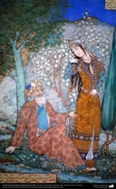 """""""Se tu proclamas a beleza então tens a razão"""", Miniatura de Ostad Hossein Behzad, 1933, Coleção privada em Londres -70"""