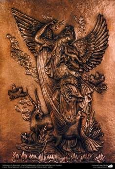 Ourivesaria iraniana (Qalamzani), quadro de cobre em relevo - 77