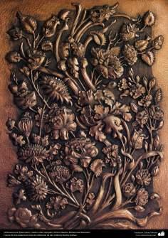 Ourivesaria iraniana (Qalamzani), quadro de cobre em relevo - 78