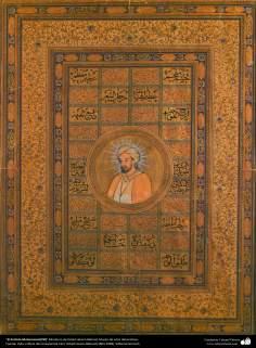 """""""O Profeta Muhammad (SAWAS)"""" - Miniatura de Ostad Hossein Behzad, Museu de artes decorativas, -80"""