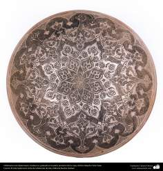 Iranian art (Qalamzani), Engraved behind of cup -92