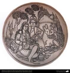 Orfebrería iraní (Qalamzani), Plato de plata grabada, Artista: Maestro Amir Saee - 92