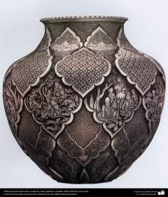 Iranian art (Qalamzani), Carved jug with silver -95