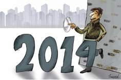 Neues Jahr und die Arbeitslosigkeit in Europa und Amerika hält an - Karikatur - Bilder