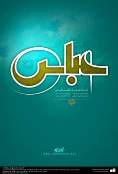 """Abbas, la paz sea con él """"La paz sea contigo, Oh Abal-Fadl, al-Abbas"""" Todo lo que aconteció en tus manos, No sé por qué, con tus manos"""