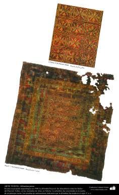 هنر اسلامی - صنایع دستی - هنر نساجی قالی -  قالیچه فارسی -  بافته شده در دوره پازیریک - V BC