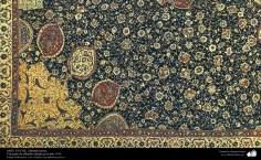 هنر اسلامی - صنایع دستی - هنر نساجی قالی - بخشی از فرش فارسی - 1539