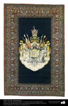 Persisches Teppich hergestellt in Kerman (Stadt in Iran)  – Iran in 1921 - Islamische Kunst - Kunsthandwerk - Textilkunst - persische Teppiche