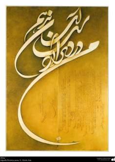 Alma- Caligrafia pictórica persa