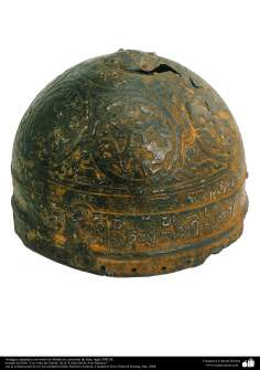 Antigua campana con motivos islámicos, noroeste de Irán, siglo XIII dC.