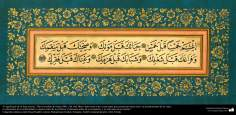 Islamic Calligraphy Naskh style - Take advantage of five things before five others that happen - (2)