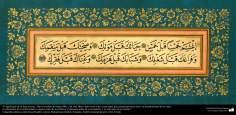 Aprovecha cinco cosas antes que acontezcan otras cinco - Caligrafía islámica estilo Naskh (2)