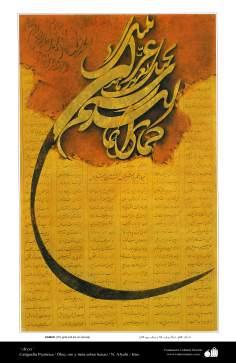 Arco - Caligrafia Pictórica Persa. Óleo,ouro e tinta sobre lona N. Afyehi Irã