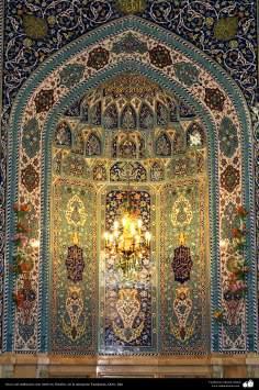 Architecture islamique, vue d'autel avec de motifs floraux dans la mosquée de Djamkaran, Qom - 125