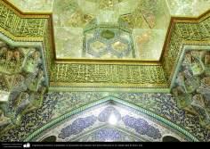 المعمارية الإسلامية - فن الخط علی الجدران حرم الشریف فاطمة معصومة سلام الله علیها في مدينة قم المقدسة (1)