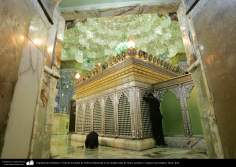 Islamic Architecture - View of the tomb of Fatima Masuma in the holy city of Qom, tiles and mirrors embedded, Qom