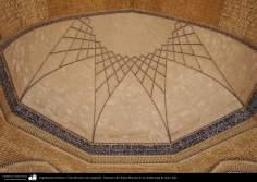 Architecture islamique -  plafond en calligraphie du sanctuaire de Fatima Ma'soumeh- la ville sainte de Qom,  Iran - 55