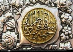 """Arquitectura Islámica- Escritura en metal adorado: """"¡Oh, Fátima! ¡Intercede por mí en el Paraísoel"""", el santuario de Fátima Masuma en la ciudad santa de Qom"""