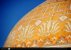 Islamic architecture - Kufic inscriptions on the dome of the shrine of the Tabataba'i dome of the Shrine of Fatima Masuma in the holy city of Qom.
