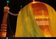 Arquitectura Islámica- La inauguración de la cúpula orada del santuario de Fátima Masuma en la ciudad santa de Qom