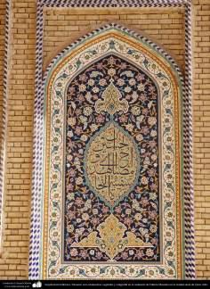 Arquitectura Islámica- Mosaico con ornamentos vegetales y caligrafía en el santuario de Fátima Masuma en la ciudad santa de Qom (12)