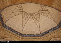 Islamic Architecture - The view of the ceiling with calligraphy - Shrine of Fatima Masuma