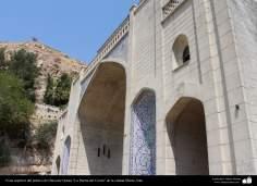 "Arquitectura Islámica- Vista superior del pórtico de Darwaze Qoran ""La Puerta del Corán"" de la ciudad Shiraz, Irán - 1"