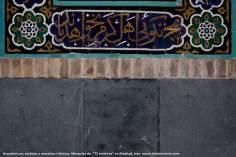 Architektur, Politur und islamische Mosaiken, 72 Shuhada (Märtyrer) Moschee in der heiligen Stadt von Maschhad - Iran - 24 - Islamische Kunst - Islamische Mosaiken und dekorative Fliesen (Kashi Kari)